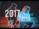 Le$LaFlame x JuiceManzz 2017 Flow (Prod. Dee Jaeonthebeat) | shot by @gioespino