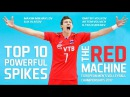 TOP 10 The Most Powerful Volleyball Spikes | Russia | European Men's Volleyball Championships 2017