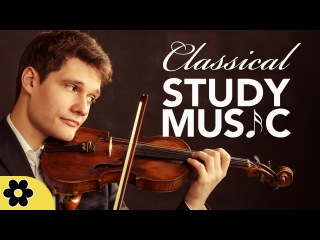 Classical Music for Studying and Concentration, Relaxation Music, Instrumental Music, Study, ♫E165C