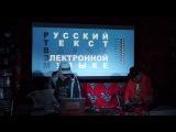 Василий Шумов и Евгений Ильницкий