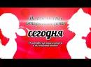 Леди Баг и Супер-Кот   ОБРАТНЫЙ ОТСЧЁТ - 2 сезон уже ЧЕРЕЗ НЕСКОЛЬКО ЧАСОВ!