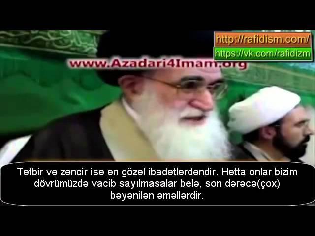 Seyyid Sadiq Ruhani - Tətbir