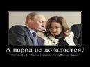 Набиуллина станет неподсудной законам РФ