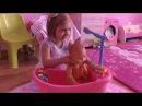 Видео для детей Играем в Куклы Купаем Куклу в Ванночке Беби Бон Игры в дочки мате...