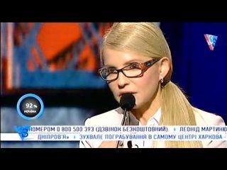 Юлія #Тимошенко у програмі #Шустер LIVE 07.10.2016