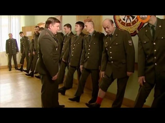 Проверка внешнего вида офицеров