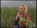 Белорусский обряд «Пахаванне стралы» на Ветковщине