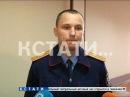 Юрист-аферист, обещавший скорую свободу наркодиллерам, задержан в Нижнем Новгор...