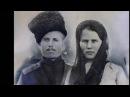 Chant cosaque - Вспомним, братцы, это время