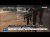 Новости на «Россия 24» • Следствие даст полмиллиона за информацию об убийце Андрея Драчева