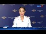 Вести-Москва  Задержаны подозреваемые в кражах денег из банкоматов в Наро-Фоминске