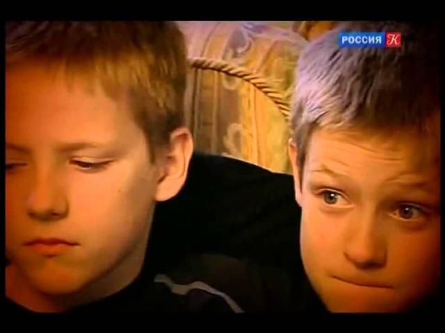 Реинкарнация и переселение душ Яна Стивенсона (документальный фильм).
