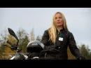 Алёна Рубенс Мотоциклист и пешеход