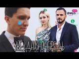 ВЛОГ: Премия МУЗ-ТВ / Что общего у нас с Бритни Спирс? / Покрасилась в синий