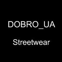 dobro_ua_streetwear