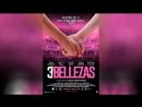 Три красавицы (2014) | 3 Bellezas