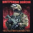 Владимир Соколов фото #7