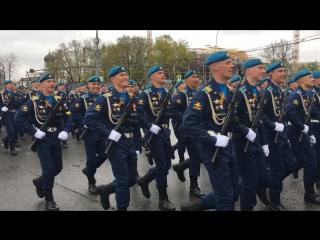Парад победы 9 мая 2017 ВУНЦ ВВС ВВА