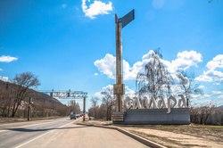 Ограничение движения большегрузов по Самаре может навредить пищевой бе