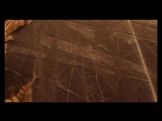 «День космических историй Рабы пришельцев»