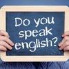 Учим английский язык вместе