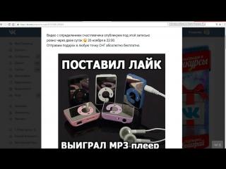 Итоги от 26.11.2016 КОНКУРС на 48 часов.