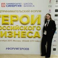Вера Скопина