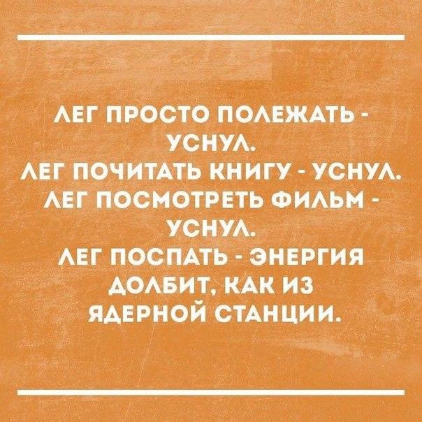 Фото №456244177 со страницы Елены Ковалёвой