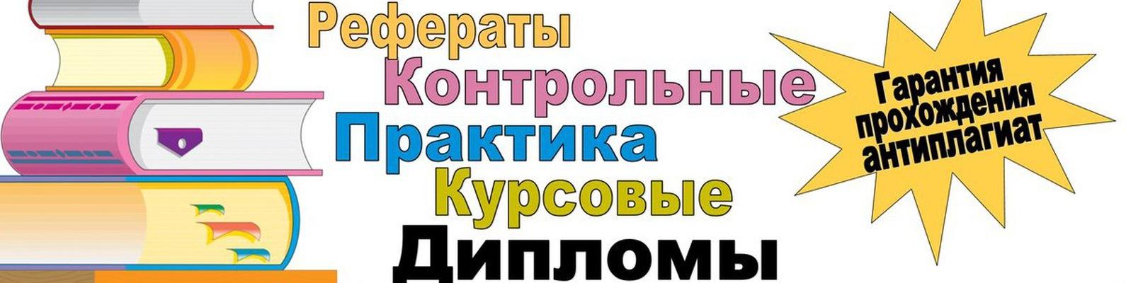ЗАГОЛОВКИ-ОДНОСОСТАВНЫЕ ПРЕДЛОЖЕНИЯ В ГАЗЕТЕ ДИПЛОМНЫЕ И КУРСОВЫЕ РАБОТЫ СКАЧАТЬ БЕСПЛАТНО