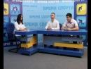 Программа Время спорта гости тренер по ММА БК АРС Инал Кадзов и победитель международного турнира К9 Азамат Джигкаев