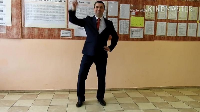 Поздравление с 8 Марта от преподавателей кудымкарского техникума