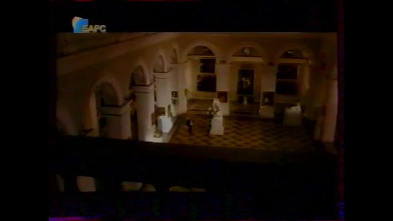 Анонсы и реклама РЕН ТВ 12 11 2006 6