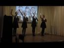 Танец Хава-нагила