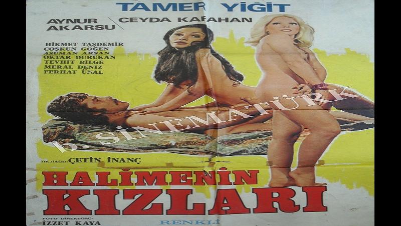 Halimenin Kızları- Çetin Inanç 1975 Tamer Yigit, Aynur Akarsu, Gülten Kaya Ceyda Karahan