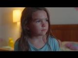 Проект «Флорида» (2017) - Первый трейлер