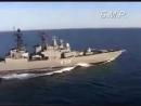 Военно-Морской Флот России ВМФ