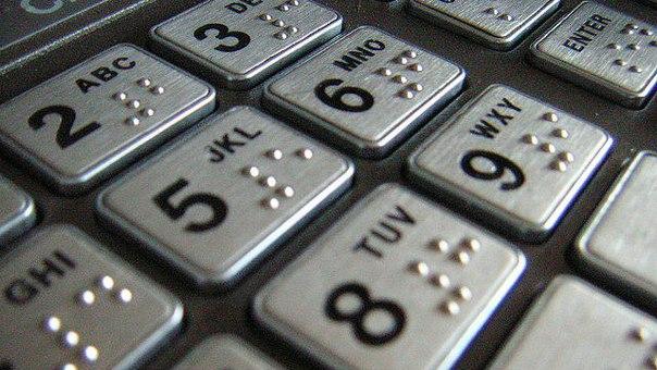 История банковского дела: создание банкомата и PIN-код 💳  Первый бан