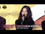Duet Song Festival 161230 Episode 35 English Subtitles