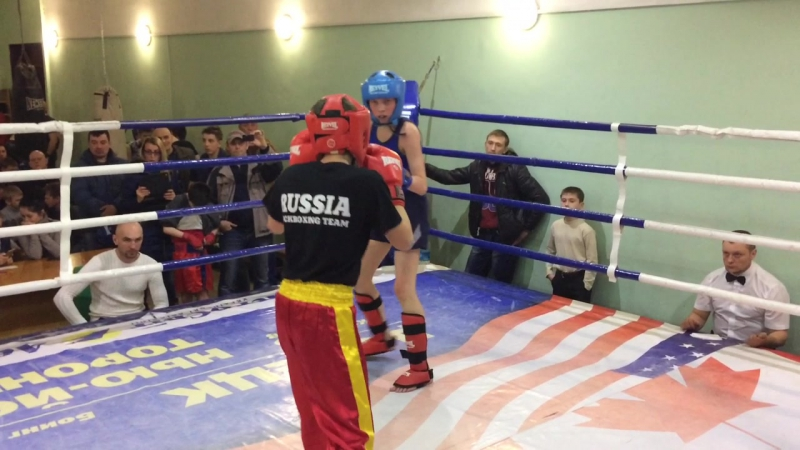 Капинос Владислав Васильев Данил раздел лайт контакт до 42 кг