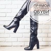 obuv_opt_roznica