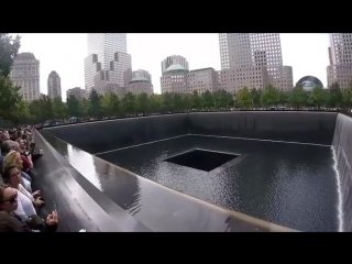 Пожалуй, последнее видео из Нью-Йорка. Мемориал памяти погибшим во время теракта 11 сентября 2001 года на месте разрушенных баше