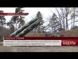 Комплекс С-400 и боевые расчёты балтийского флота отразили атаку условных диверсантов
