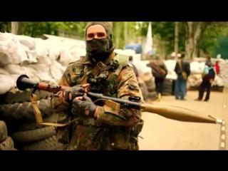 ВОИНЫ СВЕТА - ОПОЛЧЕНИЕ ДНР И ЛНР (Клип)
