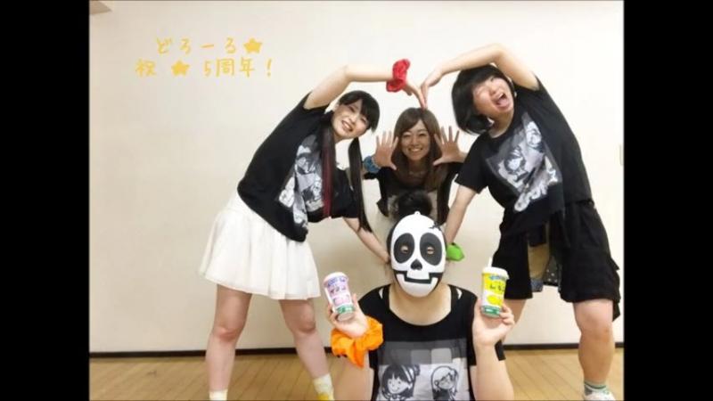 【5周年】 ZIGG-ZAGG 時間差で踊ってみた!【どろーる★】 sm32050636