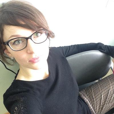 Мариша Putli