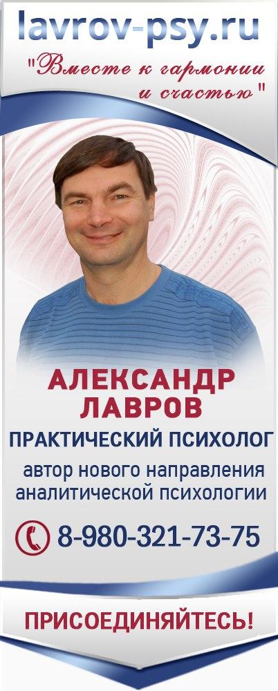 Афиша Ярославль Холотропное дыхание, телесные практики Ярославль