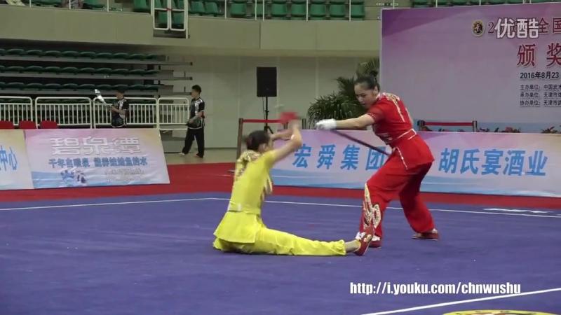 2016 Национальный Чемпионат Китая по ушу, женский дуйлянь двое кулак копье 5 место