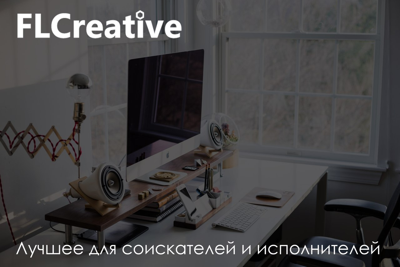 FLCreative