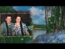 СЛАЙД ШОУ НА ДЕНЬ РОЖДЕНИЯ МАМЫ семейный альбом