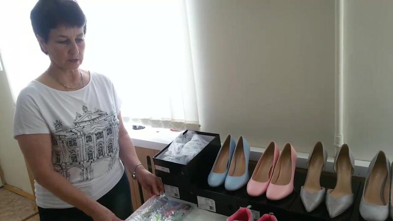 Обзор новинок обуви от faberlic. Приглашаем в офис пр.Гагарина 1-8 Златоуст